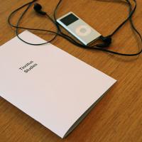Hui Ye: Tinnitus Studies | Photo: Hui Ye